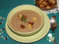 Суп-пюре из смеси бобовых с курицей ингредиенты