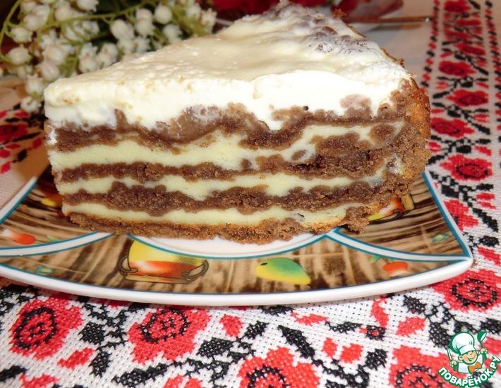 Рецепт: Многослойный пирог со штрейзелем