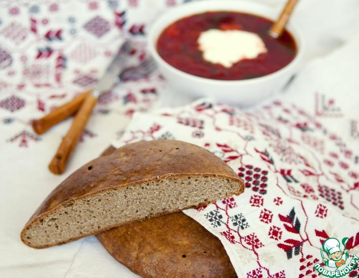 Рецепт: Хлеб украинский