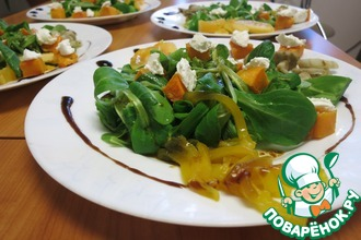 Рецепт: Салат с тыквой и запеченными овощами