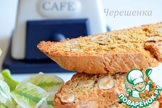 Рецепт: Кофейные бискотти с лесным орехом