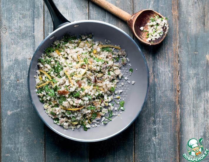 Рецепт: Марокканский кускус из цветной капусты