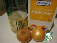 Овсяная каша с луком ингредиенты