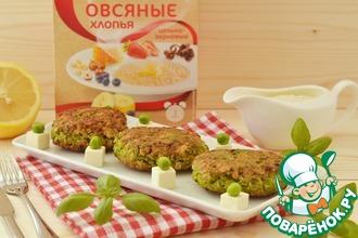 Рецепт: Овсянники из зеленого горошка с базиликом и фетой под йогуртовым соусом