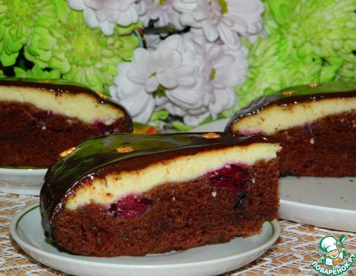 Рецепт: Творожно-шоколадный пирог с вишней