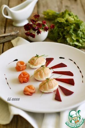 Рецепт Закуска из икры трески, малосольного лосося и маринованной свеклы