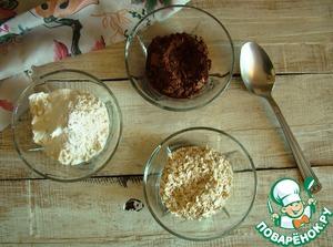"""Быстрый бисквит к завтраку """"Вулкан страстей"""" – кулинарный рецепт"""