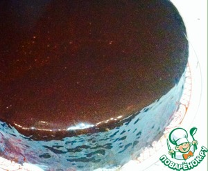 Mirror chocolate glaze from Pierre Herme