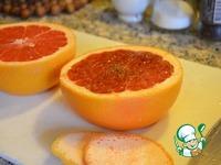 Запеченный грейпфрут ингредиенты
