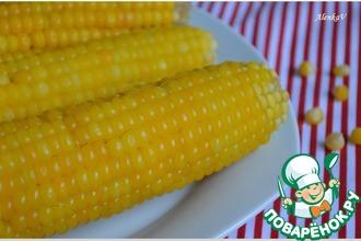 Рецепт: Вареная кукуруза
