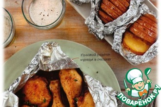 Рецепт: Пряная курица с запеченным картофелем