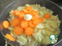 Форель на овощной подушке с специями ингредиенты
