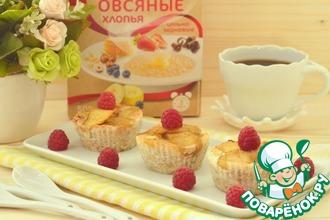 Рецепт: Овсяный пудинг от Татьяны Литвиновой
