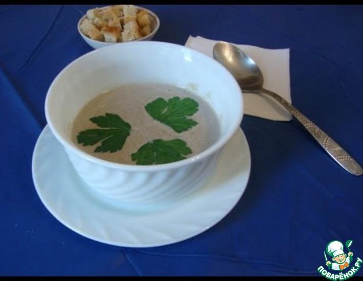 Рецепт: Суп-пюре грибной со сливками