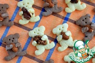 Рецепт: Печенье Мишки