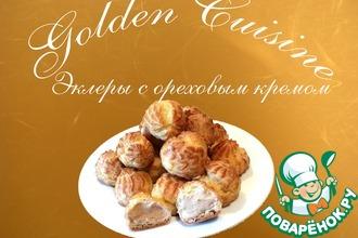 Рецепт: Эклеры с ореховым кремом Пралине