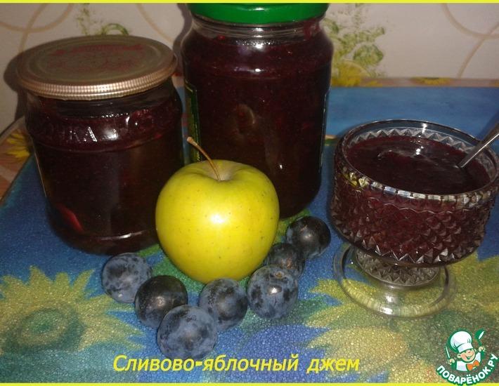 Рецепт: Сливово-яблочный джем