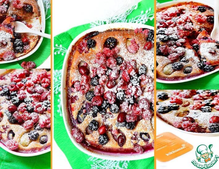 Шарлотка с ягодами моментальная