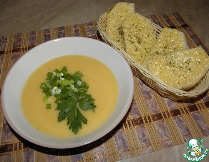 Рецепт: Сырный суп Золотая осень