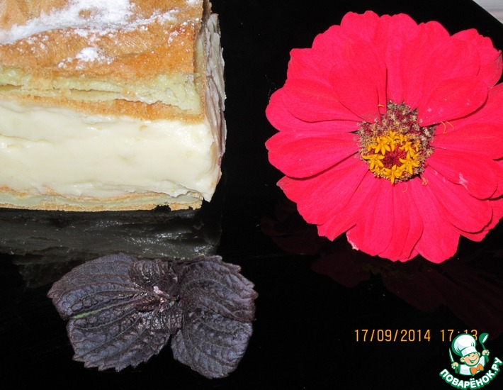 Рецепт: Пирог-торт Карпатка