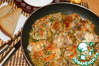 Рецепт: Курица в горчичном соусе