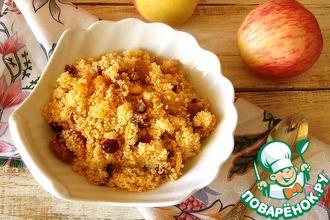 Рецепт: Кус-кус с яблоками