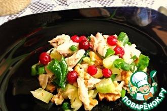 Рецепт: Салат с курицей и клюквой Роскошный