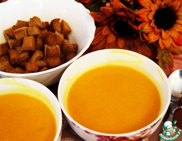 Рецепт: Австрийский тыквенный крем-суп