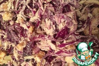 Рецепт: Салат из красной капусты и курицы