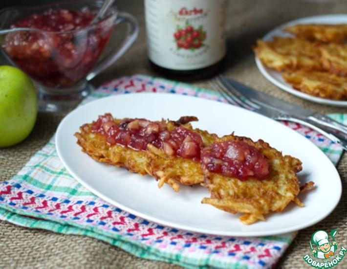 Рецепт: Латкес с клюквенно-яблочным соусом