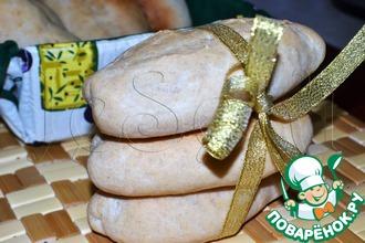 Рецепт: Югославская булочка Жемле