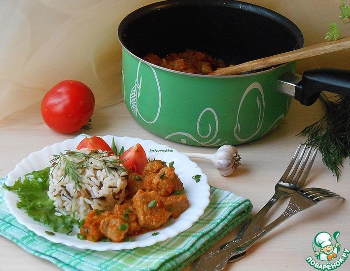 Рецепт: Свинина в тыквенном соусе