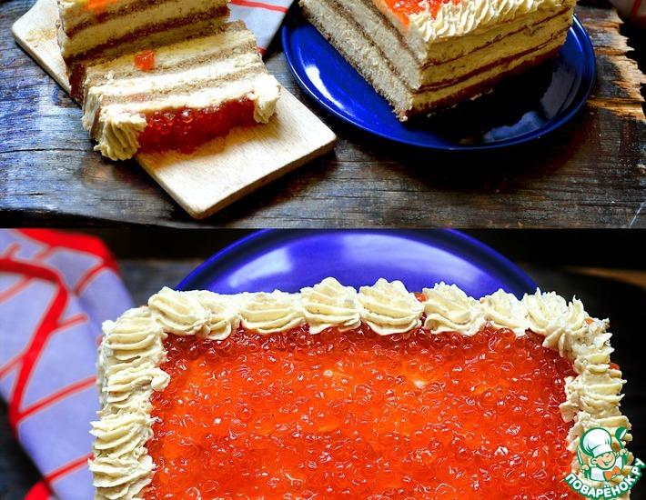 Рецепт: Селёдочный торт с красной икрой