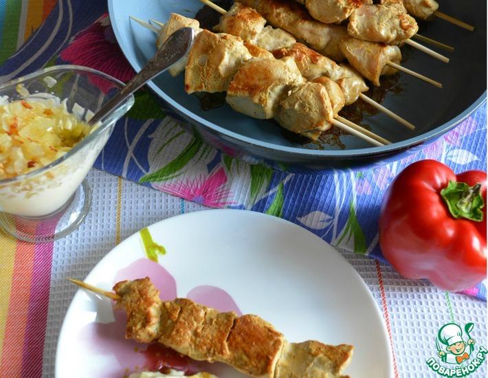 Рецепт: Куриные шашлычки с чесночным соусом