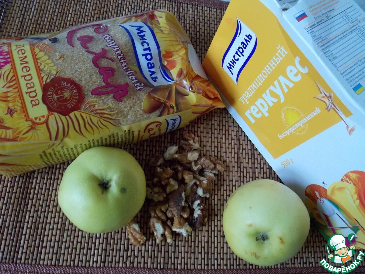 Яблочные фракадельки