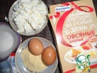 Кукурузно-овсяные сырники ингредиенты
