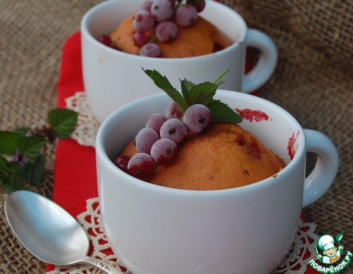 Рецепт: Пряные томатные кексики с красной смородиной