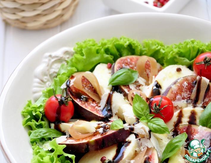 Рецепт: Салат а-ля капрезе с инжиром