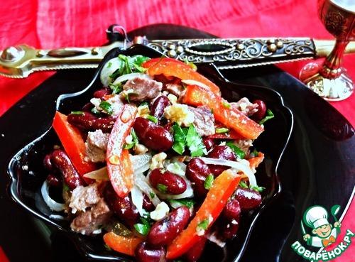 """Салат """"Грузия"""" – кулинарный рецепт"""