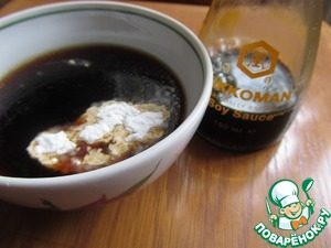 Chicken broth mixed with soy sauce and a Kikkoman spoon of starch,