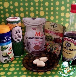 Шаг 1: Для начала приготовим наши ингредиенты.