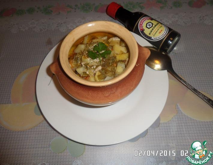 Рецепт: Курочка с овощами в горшочке