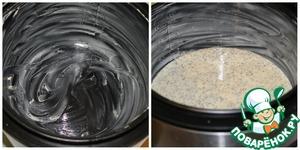 Чашу мультиварки смазываем сливочным маслом и выкладываем получившееся тесто