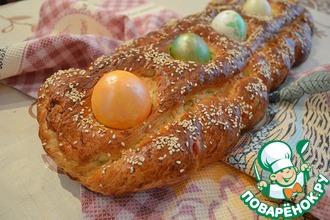 Рецепт: Греческий пасхальный хлеб