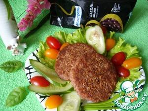 Подавать со свежими овощами