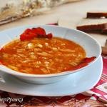 Суп Удовольствие с неповторимым вкусом