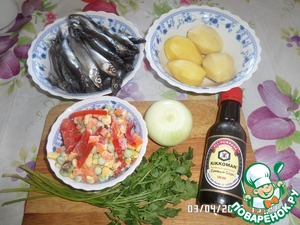 Подготавливаем продукты. Чистим овощи, моем рыбу.