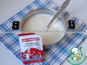 Все продукты для теста должны быть комнатной температуры. Дрожжи от ТМ Саф - момент распустить в теплом молоке.