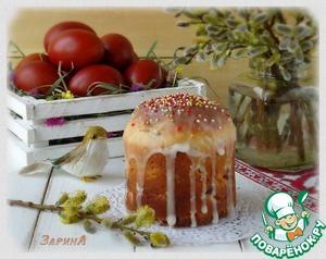 Для глазури смешать сахарную пудру с водой, хорошо растереть. Покрыть глазурью еще горячие куличи. Приятного!