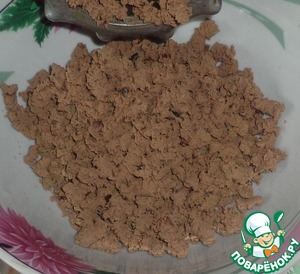 Boiled liver mince...